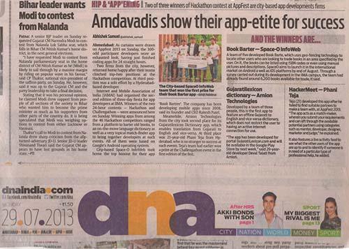 DNA-App-Fest-2013